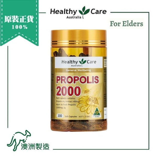 Healthy Care Propolis 2000 200 Capsules