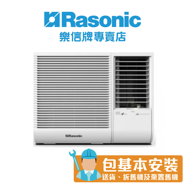 RASONIC - RCN719J 3/4HP Window Type Air Conditioner