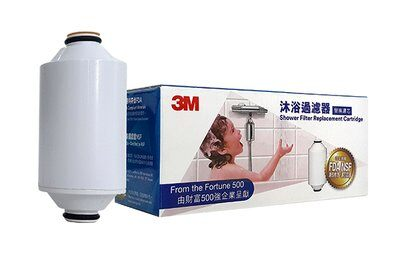 [T]3M Shower Filter Cartridge