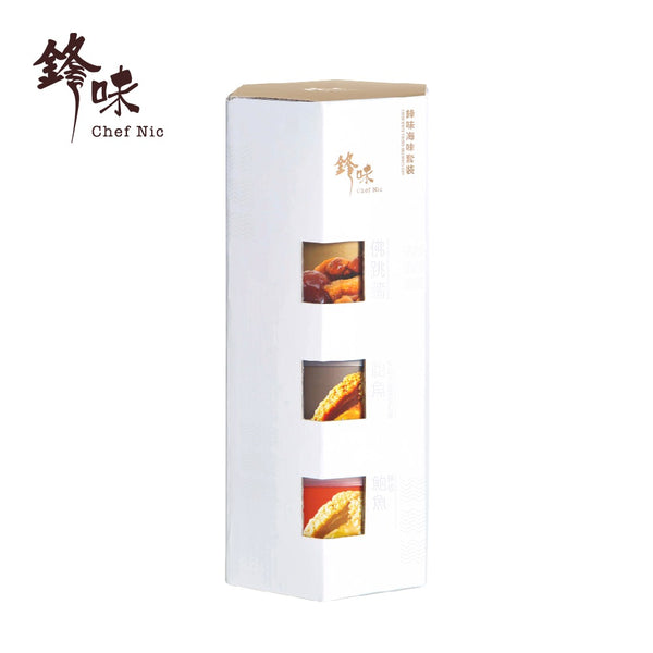 [T] [CNY] Chef Nic X On Kee Dried Seafood Set