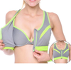 Matching Performance Sport Bra & Tank Set