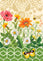 Daisy Garden Copper Bird Bath Art Pole