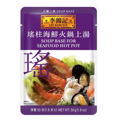 Seafood Soup Base