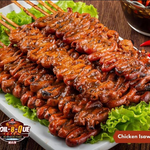 Chicken Isaw