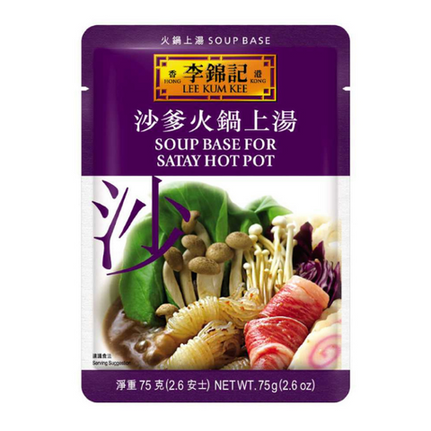 Satay Soup Base