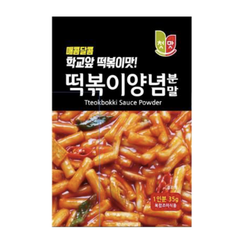 Tteokbokki Powder Mild