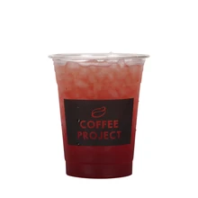 coffee project berry and pomegranate tea