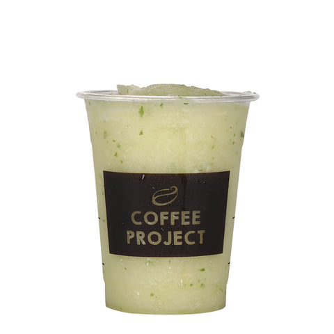 Green Apple Cucumber Slush-CoffeeProject