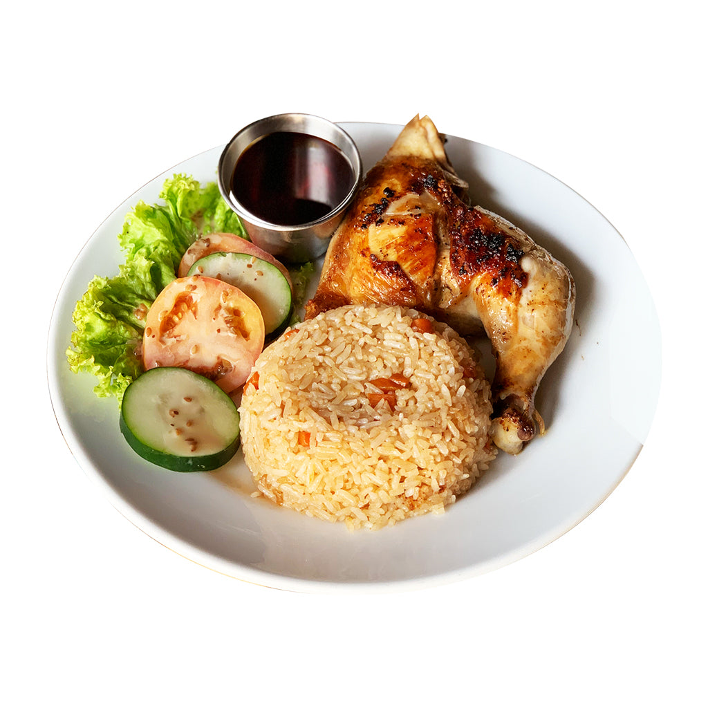 Roast Chicken with hot pepper rice - Coffee Project