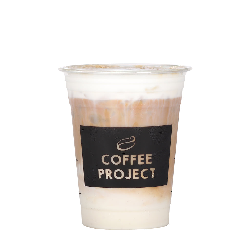 Iced Cafe Latte-Coffee Project