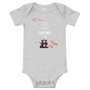 Be a Man Baby Onesie