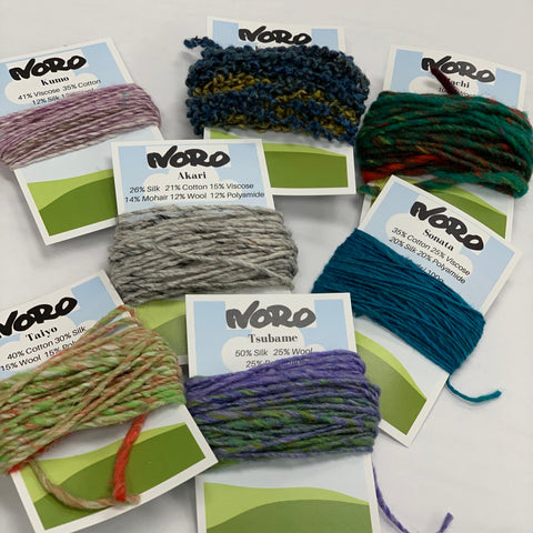 Yarn Tasting Packs
