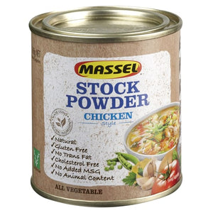Massel Chicken Stock Powder 168g
