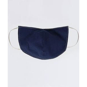 Cloth Facemask Blue