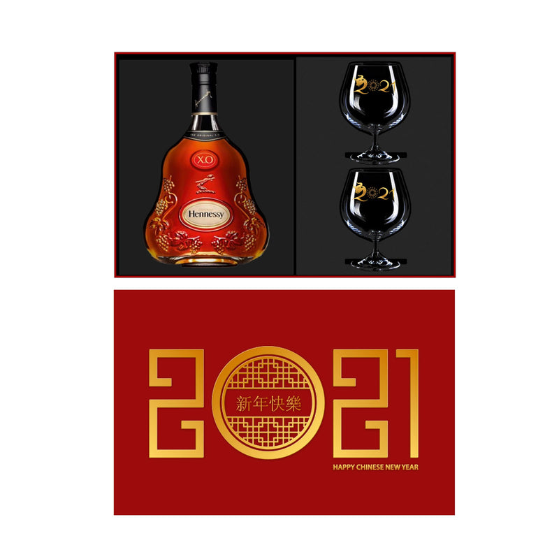 Chinese New Year VSOP XO Gift Package | 農曆新年XO禮盒套裝 - Design Your Own Wine