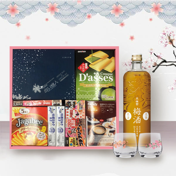 日本直運零食完熟梅酒原酒禮盒 | Kanjuku Umeshu Genshu Snack Hamper (ALL DIRECTLY IMPORTED FROM JAPAN) | - Design Your Own Wine