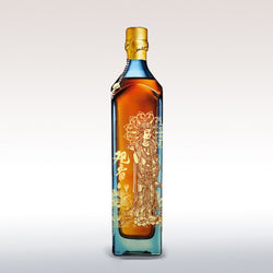 Kwan Yin Collection - Design Your Own Wine