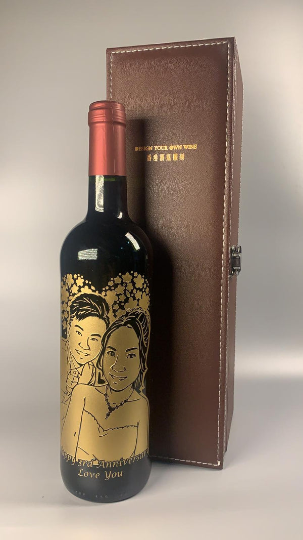 Realism Style Cartoon Engraving | Personalize Red Wine - Design Your Own Wine