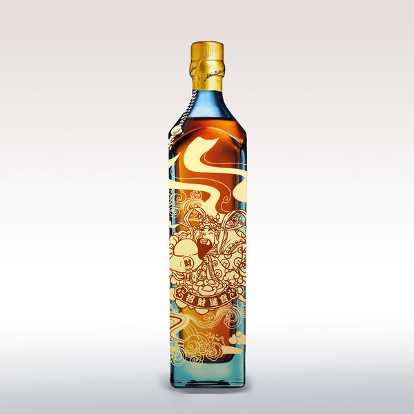 God of Fortune Collection - Design Your Own Wine
