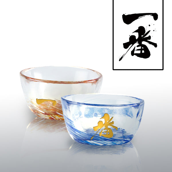 人手雕刻手工清酒杯 | Personalize Hand Made Sake Glasses (2 Pieces) | - Design Your Own Wine