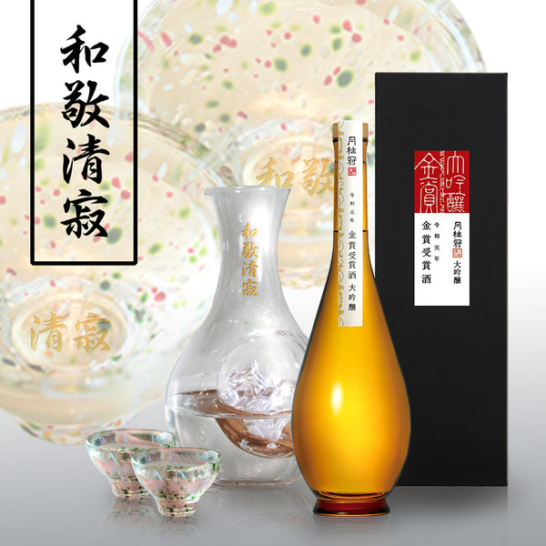 人手雕刻金賞受賞酒大吟釀套裝 | Gold Medal Sake Daiginjo Gift Set | - Design Your Own Wine