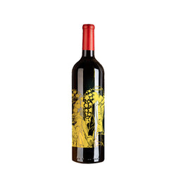 Japanese Style Cartoon Engraving | Personalize Red Wine - Design Your Own Wine