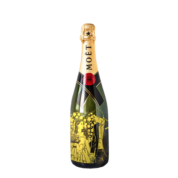 Realism Style Cartoon Engraving | Personalize Champagne & Sparkling Wine - Design Your Own Wine