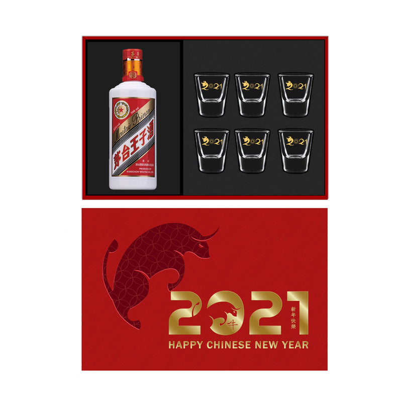 Chinese New Year Mao Tai Gift Package | 農曆新年茅台禮盒套裝 - Design Your Own Wine