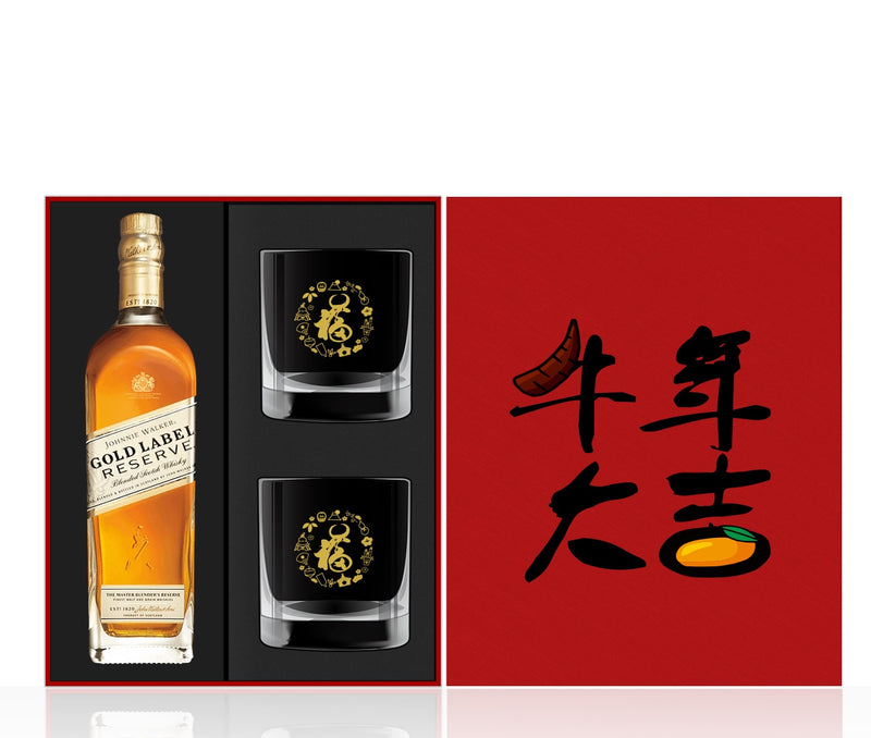 Chinese New Year Johnnie Walker Gift Package | 農曆新年Johnnie Walker禮盒套裝 - Design Your Own Wine