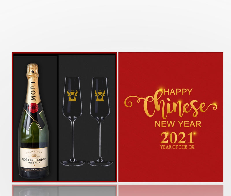 Chinese New Year Champagne Gift Package | 農曆新年香檳禮盒套裝 - Design Your Own Wine