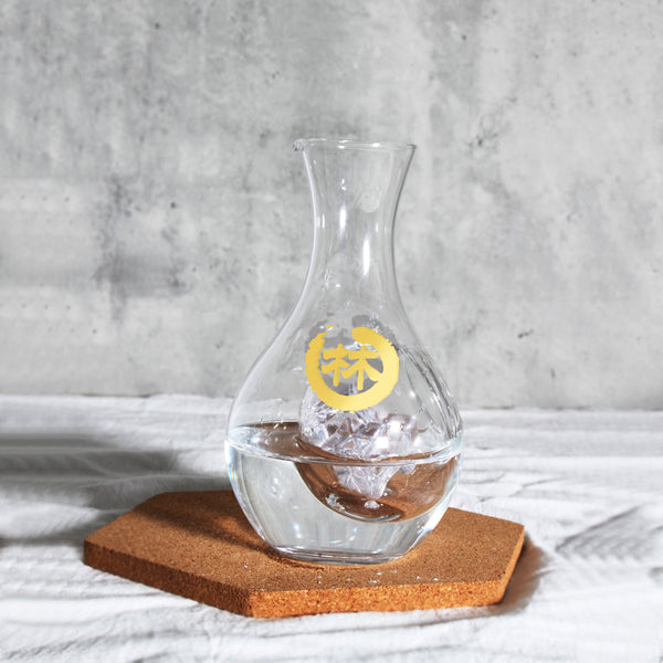 Personalize Name Sake Decanter - Design Your Own Wine