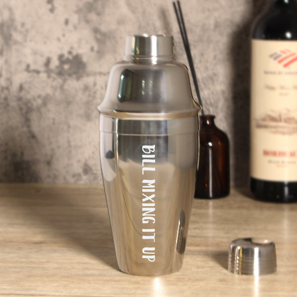 Personalize Cocktail Shaker - Design Your Own Wine