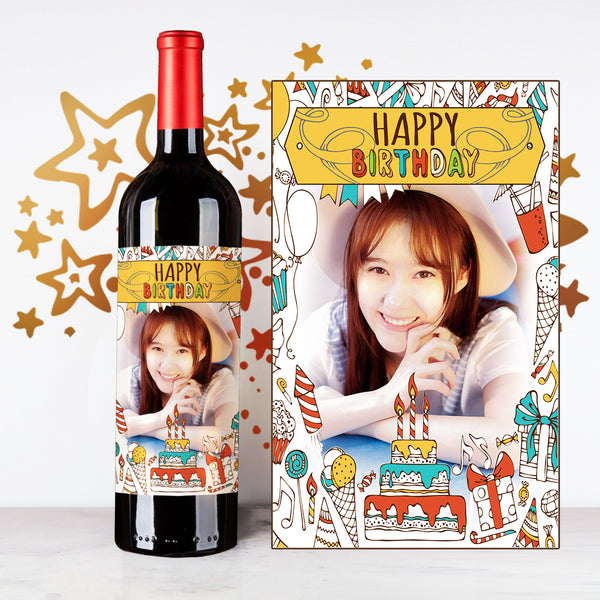 Personalize Cute Happy Birthday  | 生日定制酒 - Design Your Own Wine
