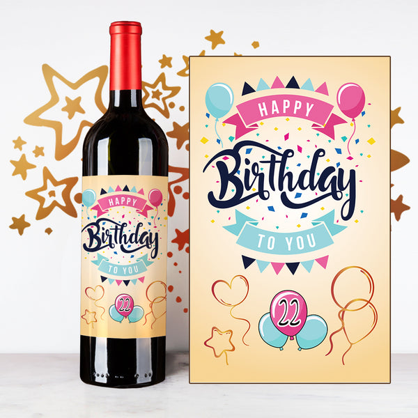 Ballon Words Happy Birthday Wine | 生日定制酒 - Design Your Own Wine