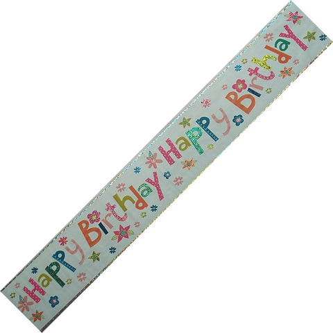 Flower Happy Birthday Banner