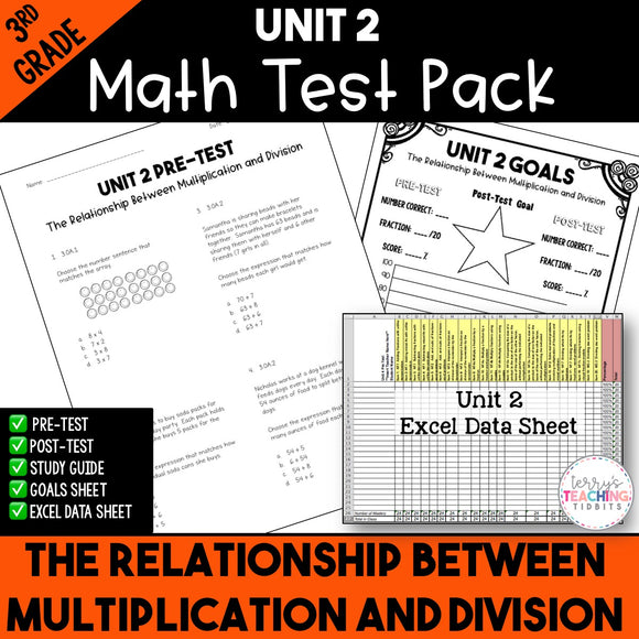 The Relationship B/t Multiplication & Division Printable Test Pack {3rd Grade Unit 2}
