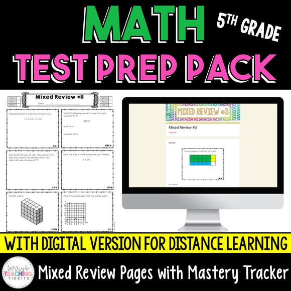 Math Test Prep Pack {5th Grade} - with Google Forms option for Distance Learning