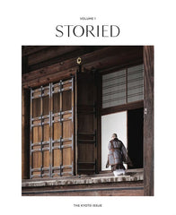 Storied magazine Front cover