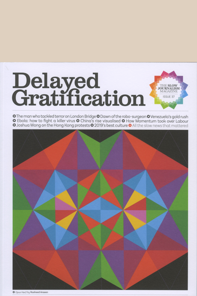 Delayed Gratification #37