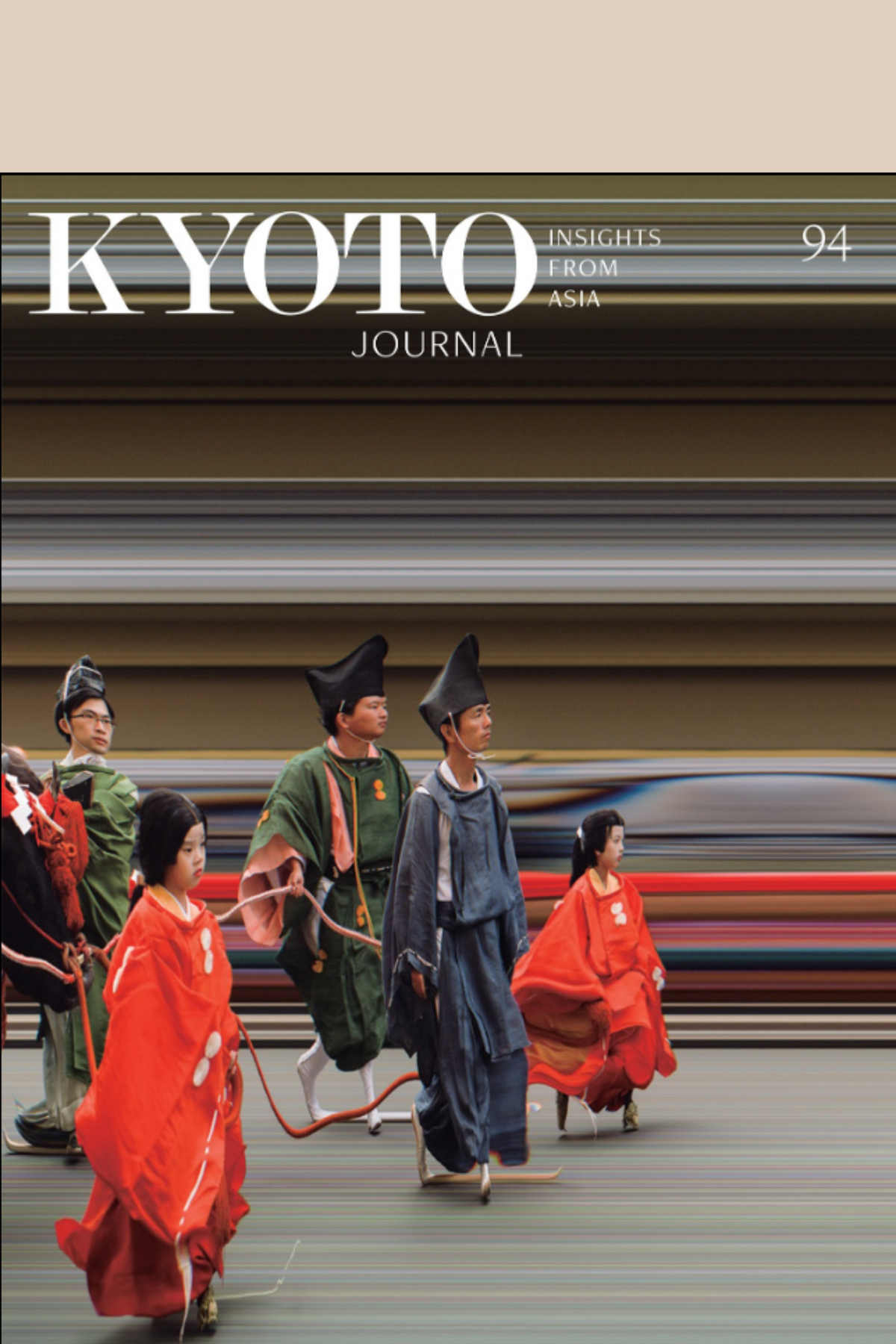 Kyoto Journal 94
