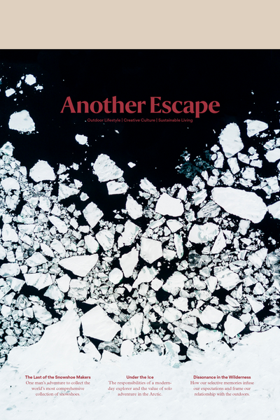 Another Escape Volume 11