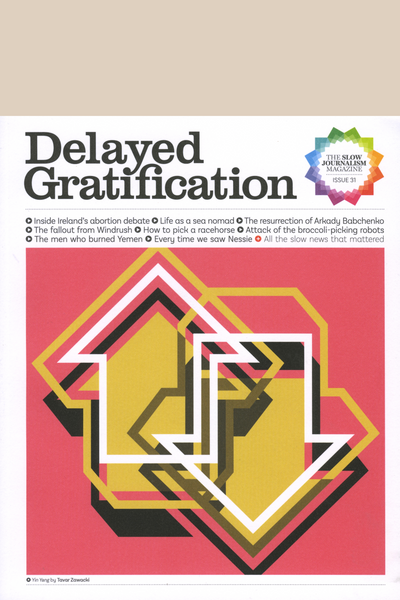 Delayed Gratification #31
