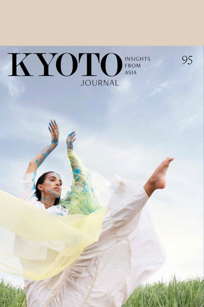 Kyoto Journal Issue 95
