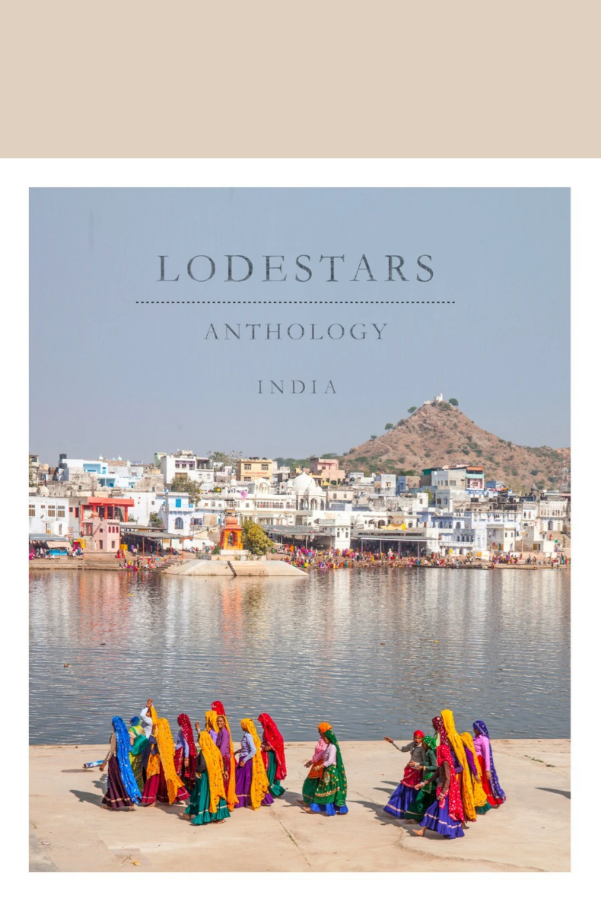 Lodestars Anthology 10: India