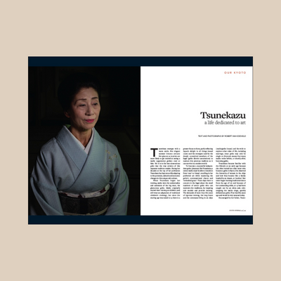 Kyoto Journal 92