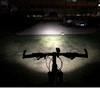 1200 mAh Bicycle Headlight