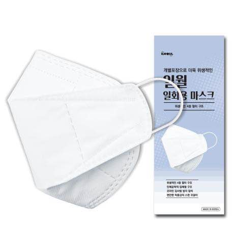 ILWOUL Hygienic Mask (One-Day Use / Disposable)