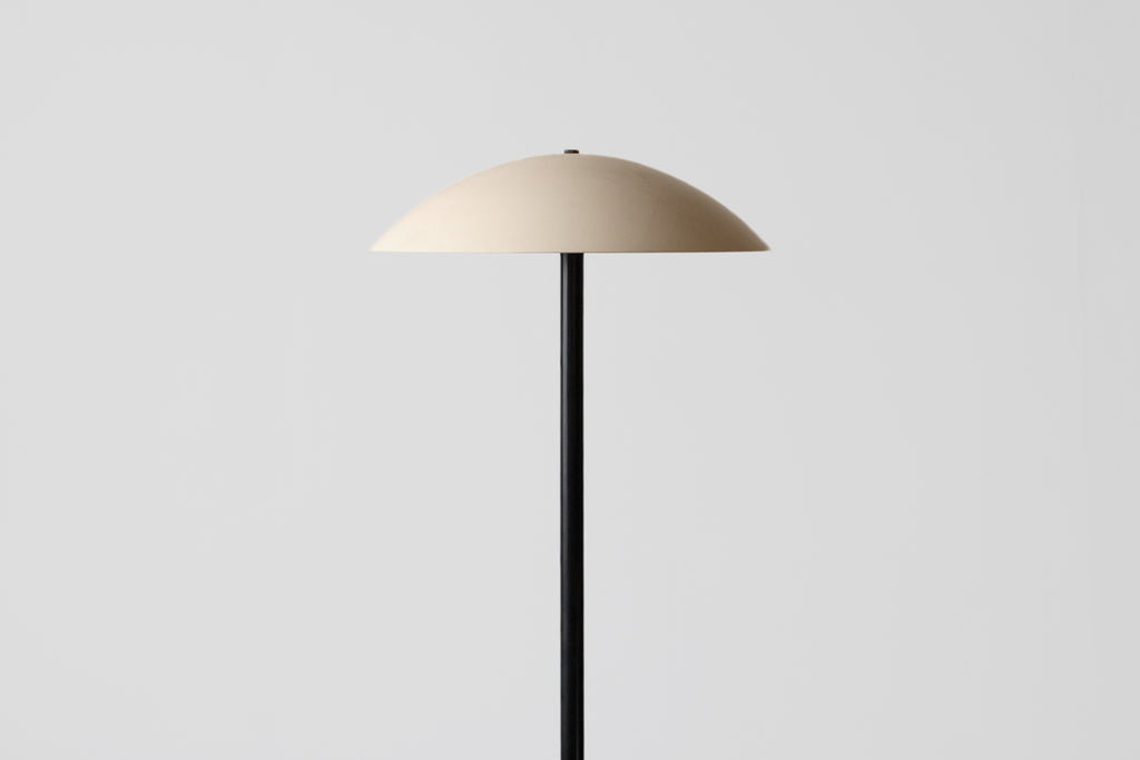 Arundel Floor Lamp