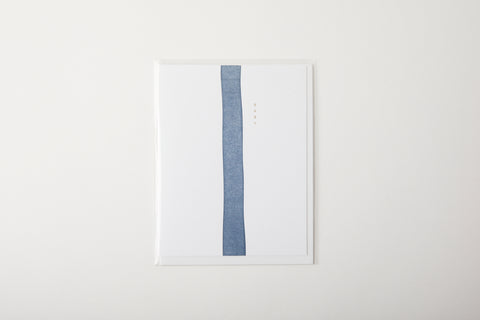 Blue stripe baby card