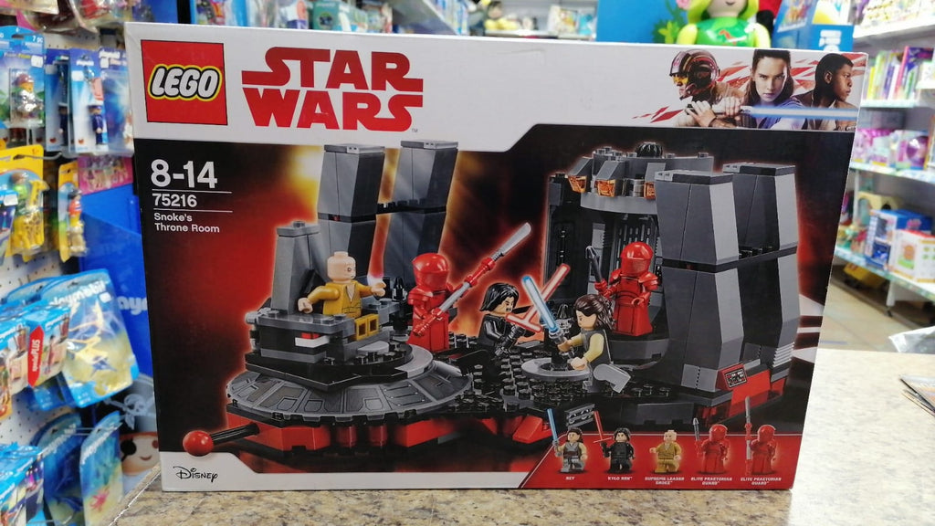 75216 LEGO Star Wars Snoke's Throne Room C